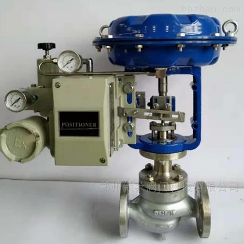 ZJHP-16P气动不锈钢单座调节阀