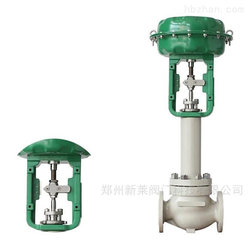 ZJHDW-40P气动不锈钢低温调节阀