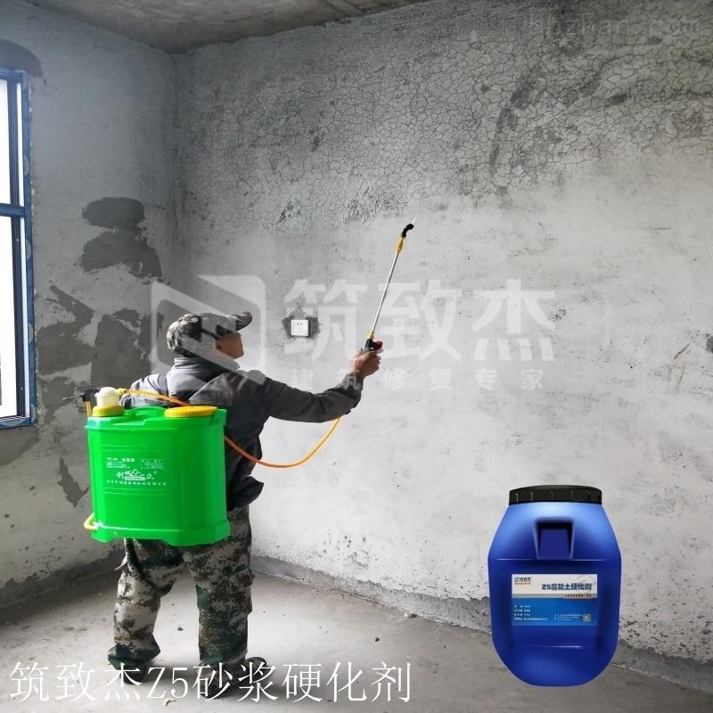 屋顶起沙起灰墙面脱沙脱粉