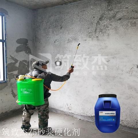 墙面翻砂湿拌砂浆强度不足