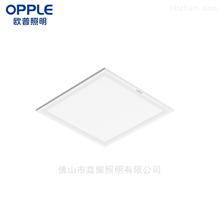 欧普众Ⅲ代300x300 300x600LED厨卫平板灯