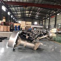 QJB4/6-400污泥混合池潜水搅拌机
