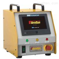 日本technocoat振动式应力消除装置VibroDyn
