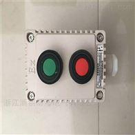 LA53-3H防爆机旁按钮盒