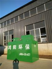 wsz-15大型一体化污水处理设备 地埋式设计