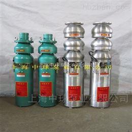 QSP65-7-2.2不锈钢喷泉泵