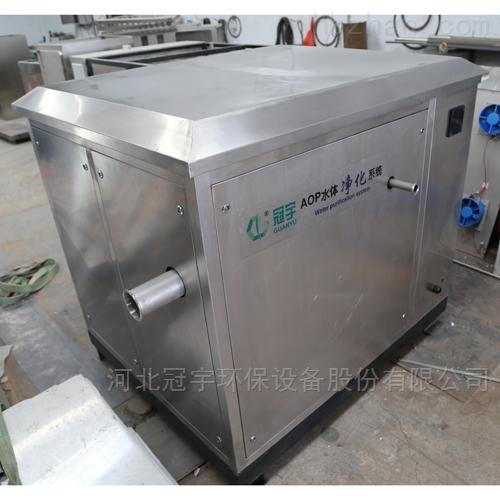 AOP水体深度净化设备AOP水体净化