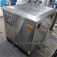 GY-AOPAOP自清洁消毒器水体净化设备说明
