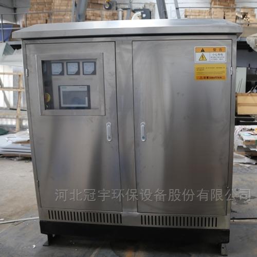 AOP水体处理设备替代水箱消毒器