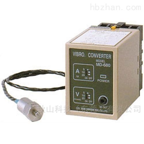 日本旭化成ATS振动传感器振动转换器MD-680