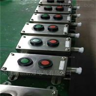 BXK-不锈钢防爆按钮控制盒