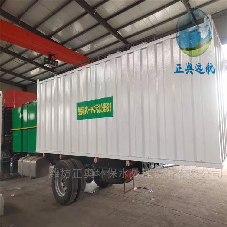 冀州卫生院污水处理设备-新型技术