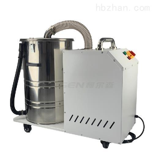 工业粉尘清理吸尘器