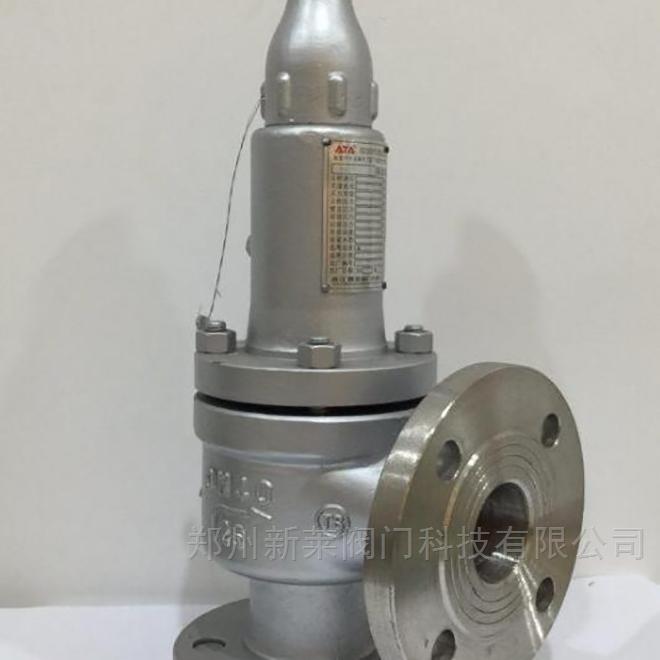 WA42Y-16P不锈钢波纹管平衡安全阀