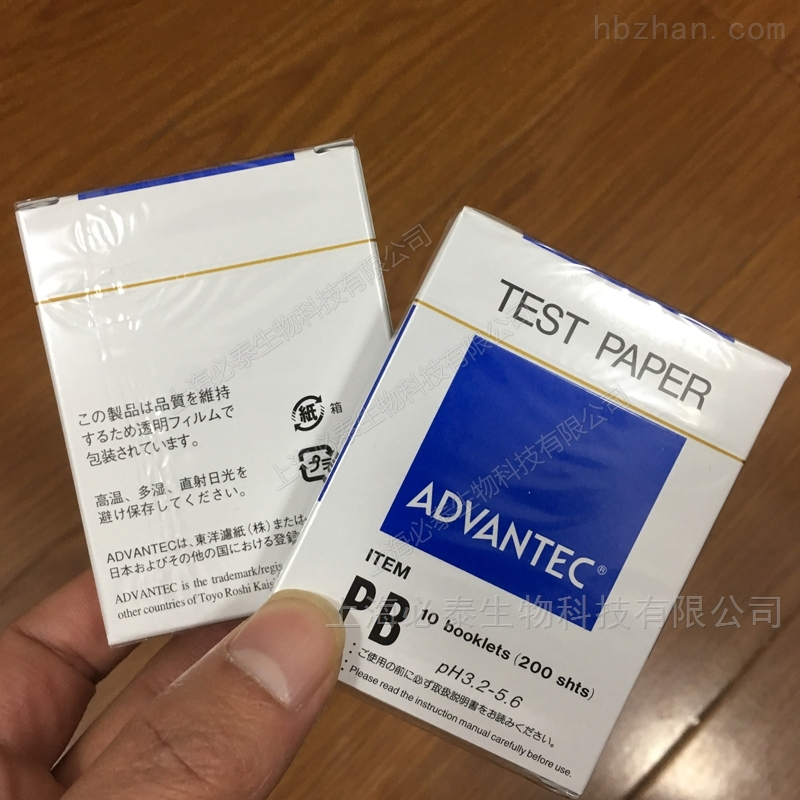 东洋ADVANTEC Grade PR双量程PH试纸