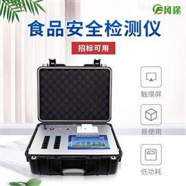 FT-G1200多功能食品安全综合检测仪