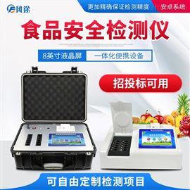 FT-G1200多通道食品安全检测仪