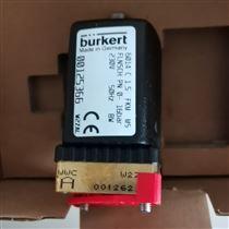 134 450帶伺服膜BURKERT兩位兩通電磁閥156460