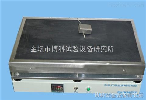 石墨电热消解板