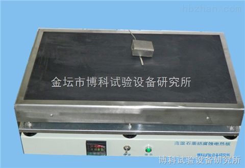 石墨电热消解板BK-XJ-350