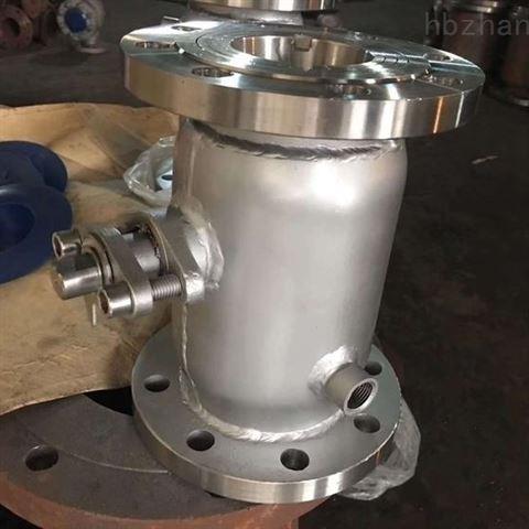 BQ41F一体式保温球阀
