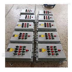 BXK-T防爆操作箱控制箱就地远程控制