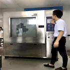 AP-SC防尘防水实验箱