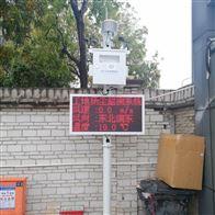 河南工地环境污染扬尘PM2.5在线监测仪