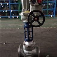 DHCN电动笼式低噪音调节阀