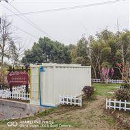 四川专业美丽乡村污水处理设备