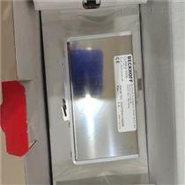 084430RIEGELTP-AEUCHNER安全開關具有監控觸點TP3-2131A024M