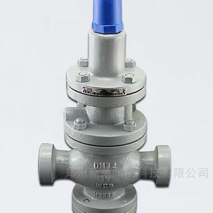 Y13H-16C内螺纹蒸汽减压阀