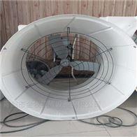 厂房降温玻璃钢负压风机