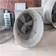 养猪设备通风降温玻璃钢风机