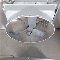 养殖玻璃钢风机特点介绍