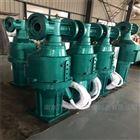 QJB2.2/4南京飞力环保潜水低速推流器生产厂家
