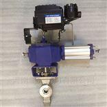 VQ677F/QV677H气动不锈钢V型调节球阀