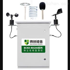 RD200系列扬尘在线监测仪