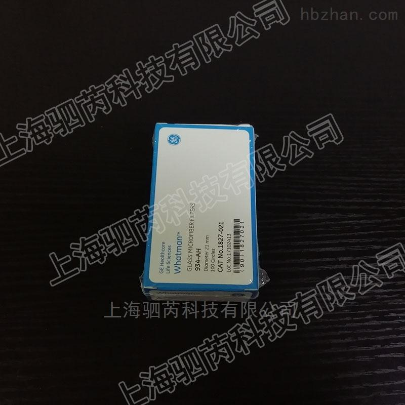 沃特曼Grade 934-AH玻璃微纤维滤纸