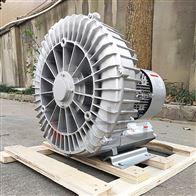 工业吸盘手环形漩涡风机