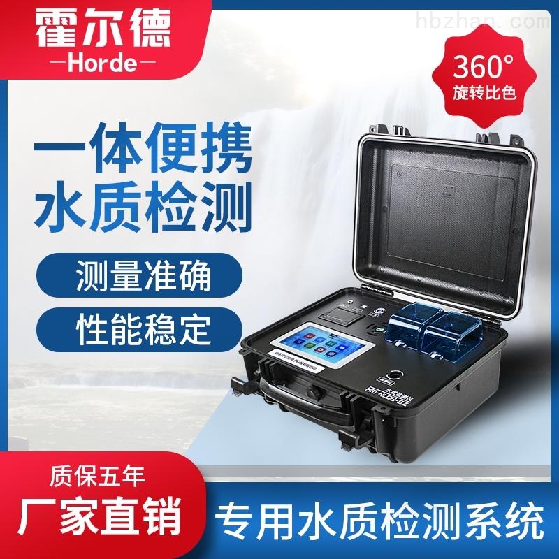 水质检测分析仪价格