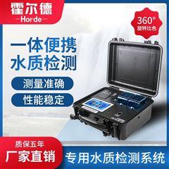 HED-SZ水质检测分析仪价格