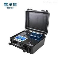 HED-SZ便携式64参数水质分析仪