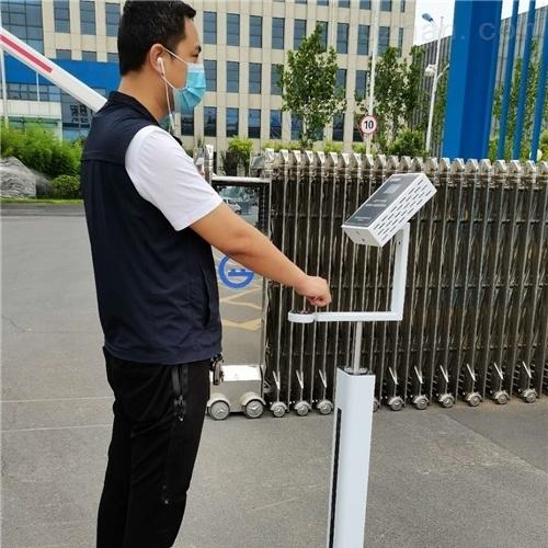 型手腕式人体温度筛选仪