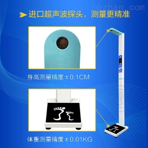 河南郑州厂家身高体重测量仪