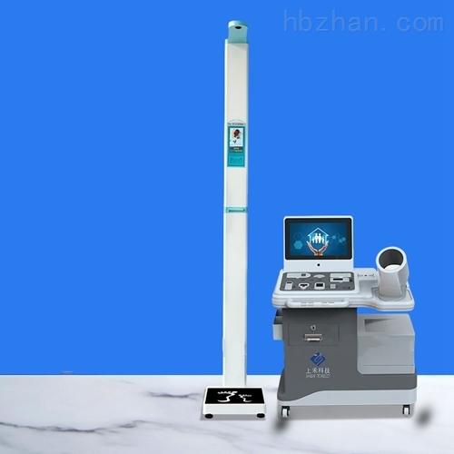 多功能台式健康管理一体机