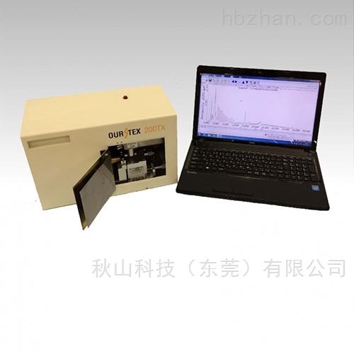 日本ourstex便携式全内反射荧光X射线分析仪