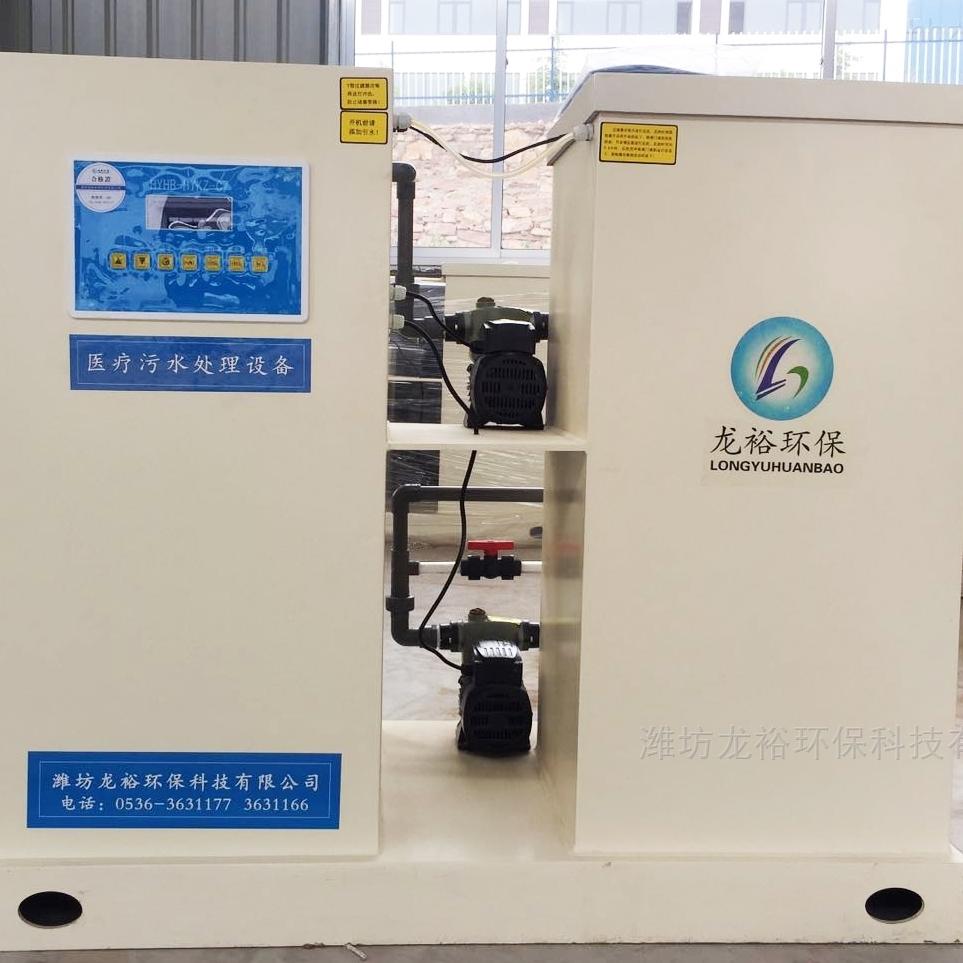 P4实验室污水处理消毒设备