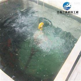 污水处理双曲面搅拌机