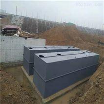 每天1吨埋地式MBR一体化污水处理装置设备